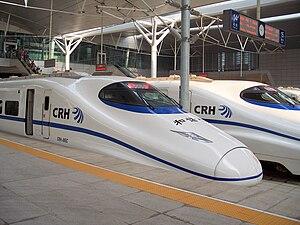 T001 TianjinTrainStation.jpg
