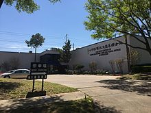 Taipei Economic and Cultural Office in Houston - Wikipedia