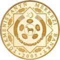 TM-2005-1000manat-Independence-a.png