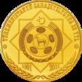 TM-2011-50manat-Aşgabat2-a.png