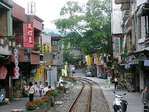 Pingxi District - Image: TRA Pingsi Line Shihfen