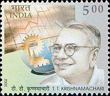 TT Krishnamachari 2002 stamp of India.jpg
