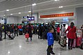 TVMs of Metro Kunming South Railway Station (20180214185703).jpg