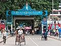 Tachileik Myanmar MaeSai Thailand-Border-01.jpg