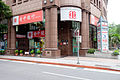 Taichung Commercial Bank Songshan Branch 20160422.jpg