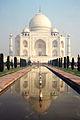 Taj Mahal 2002.JPG
