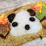 Takekawa Panda Bento is Rice rapped by bamboo sheath.jpg