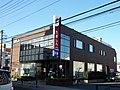 Tama Shinkin Bank Hino Branch.jpg