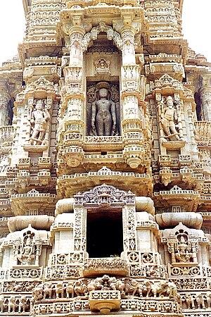 Manastambha - Image: Temple de Shanthinath