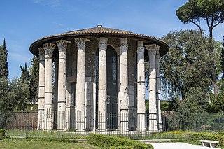 Temple of Hercules Victor building in municipio I, Italy