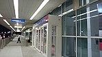 Terminal C of LaGuardia Airport (23439339802).jpg
