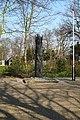 Texel - begraafplaats - levensboom monument - 2014 -003.JPG