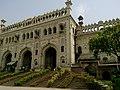 The Bada Imambara.jpg