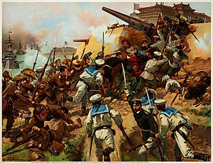 Battle of Taku Forts (1900) - Image: The Capture of the Forts at Taku