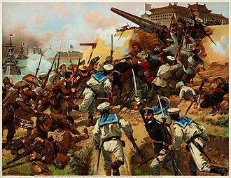 Battle of the Taku Forts (1900) - Allies charging at the forts