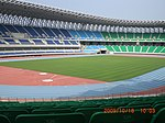 The Main Stadium for 2009 World Games panorama.jpg