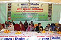 The Public Information Campaign on Bharat Nirman oraganised at Baruasagar, Jhansi on January 08, 2011.jpg