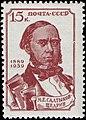 The Soviet Union 1939 CPA 702 stamp (Mikhail Saltykov-Shchedrin 15k).jpg