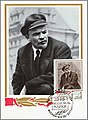 The Soviet Union 1968 CPA 3626 maximum card (Lenin in Peaked Cap in Red Square, Moscow (1919.05.25)).jpg