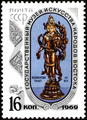 The Soviet Union 1969 CPA 3791 stamp (Bodhisattva Statuette, Tibet).png
