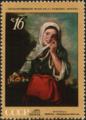 The Soviet Union 1971 CPA 4023 stamp (Girl Fruit-seller (Bartolome Esteban Murillo)).png