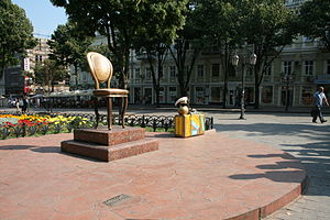 The Twelve Chairs - General view of the Twelve Chairs monument, in Odessa.