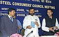 The Union Minister of Chemicals & Fertilizers and Steel, Shri Ram Vilas Paswan releasing the Warehouse Telephone Directory at the inauguration of the National Steel Consumers Council Meeting, in New Delhi on October 04, 2008.jpg