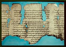 220px-The_War_Scroll_-_Dead_Sea_Scroll.jpg