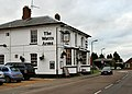 The Watts Arms in Hanslope - geograph.org.uk - 324617.jpg