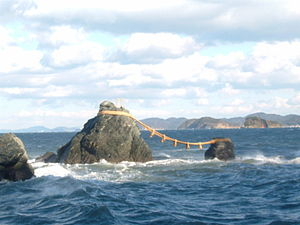 "Ise, Mie - Meoto Iwa, the ""wedded rocks"""