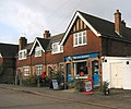 The local shop and Post Office, Weald - geograph.org.uk - 1049728.jpg