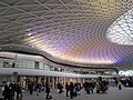 The new entrance hall of Kings Cross Station (3) (geograph 2912384).jpg