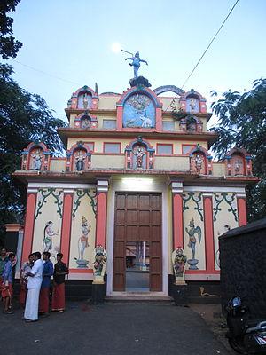 Thiruvanvandoor Mahavishnu Temple - Image: Thiruvanvandoor Pambanaiappan Temple 1