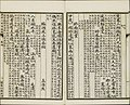 Three Hundred Tang Poems (105).jpg