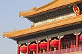 Tian'anmen Gatetower, National Emblem, and lanterns 2.jpg