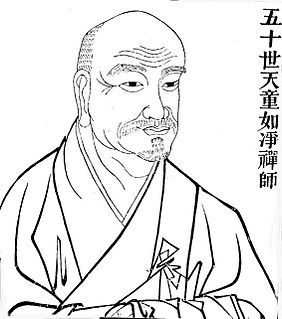 Rujing Japanese Chan master