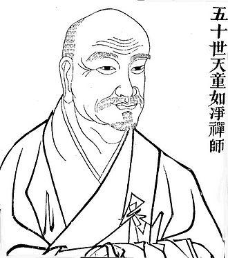 Rujing - Image: Tiantong Rujing Zen