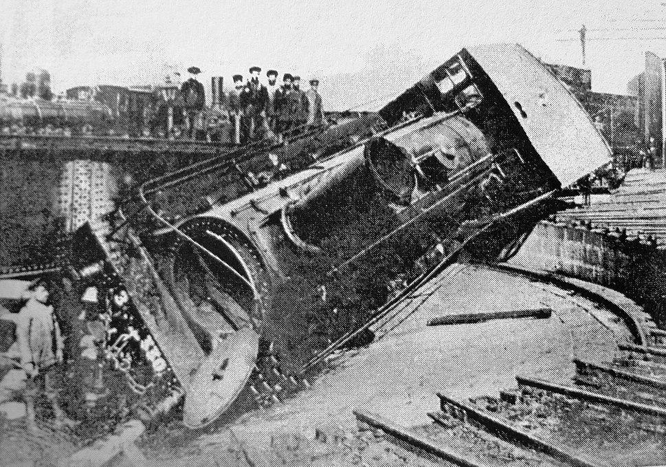 Tiflis railway strike 1905