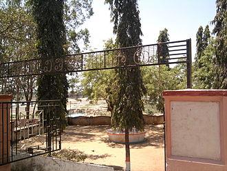 Nellore - Tikkana Park in Nellore