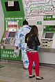 Tokyo145 (7294917936).jpg