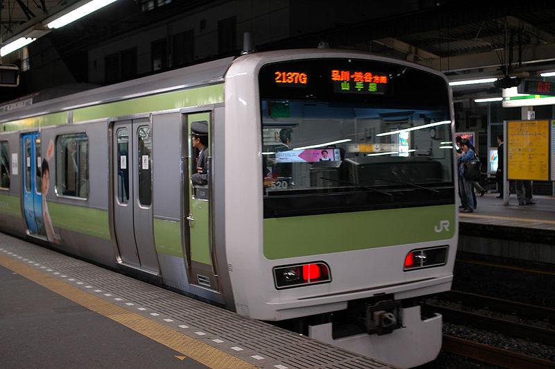 Como se locomover em Tokyo