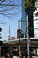 Tokyo Tower and 500 (4403378359).jpg