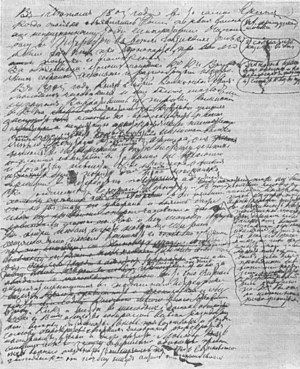 War and Peace - Tolstoy's notes from the ninth draft of War and Peace, 1864.
