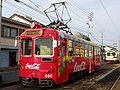 Tosaden 630 Coca-Cola ad.jpg