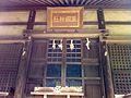 Toyokunishrine-kanazawa2012-closeup.jpg
