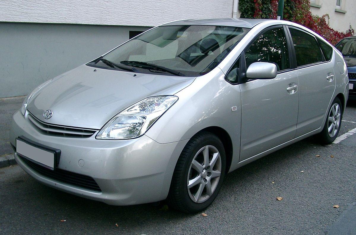 Vehicul Hibrid Wikipedia