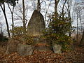Trace of Akechi Castle-1.JPG