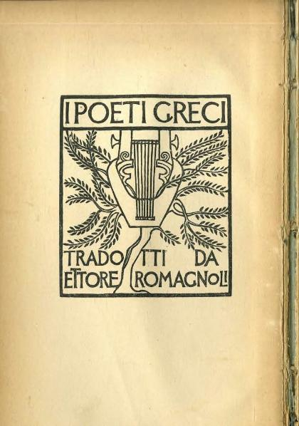 File:Tragedie di Sofocle (Romagnoli) I.djvu
