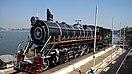 Train installation from Bhopal upper lake.jpg