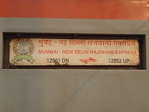 Longest non-stop run in Indian Railways - Image: Trainboard 12952 Mumbai Rajdhani Express